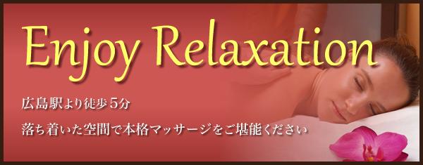 Enjoy relaxation