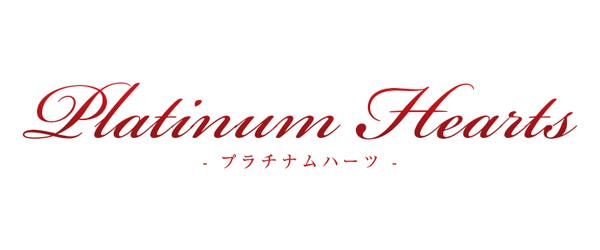 Platinum Hearts